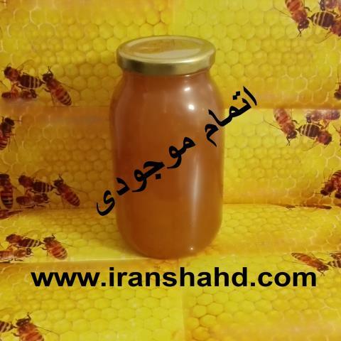 عسل طبی سردشت آذربایجان غربی