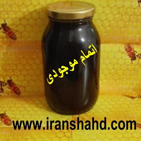 عسل سیاه طبی چالدران